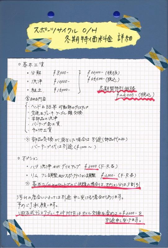 CCI20160115_00005 - コピー